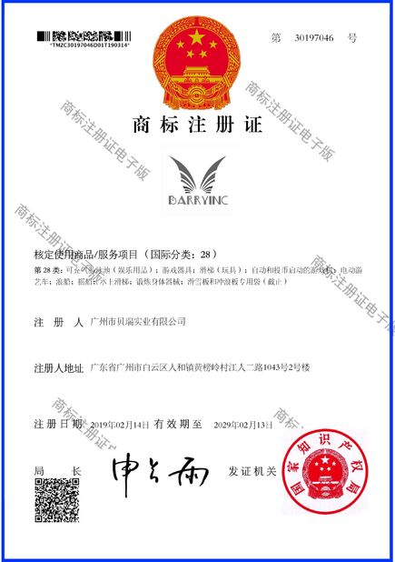 China Guangzhou Barry Industrial Co., Ltd certificaciones
